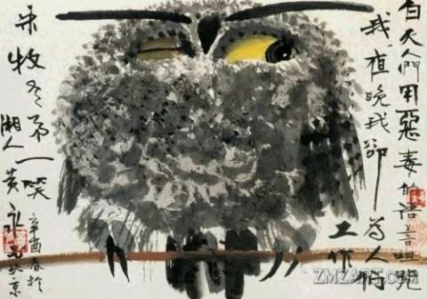Huang Yongyu, Owl, 1973. Image courtesy via Wikiart.