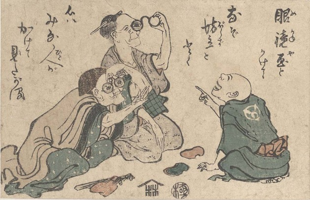 Hokusai, Megana-ya (Seller of Eyeglasses), c. 1811-1814