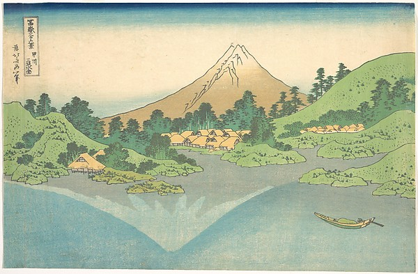 "Hokusai, Reflection in Lake at Misaka in Kai Province, from the series ""Thirty-Six Views of Mt. Fuji,"" ca. 1830-32. Woodblock print."