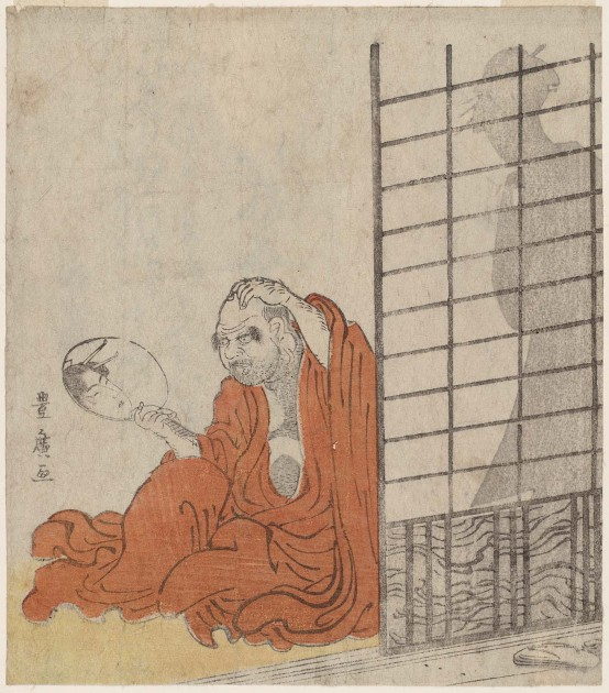 Utagawa Toyohiro (1773-1828), Daruma Looking in a Mirror at the Reflection of a Woman behind Him, late-18th or early-19th century